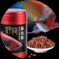 鱼缸/鱼粮/灯/滤材/鱼药